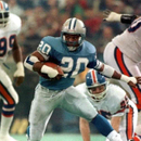 Avatar of Barry Sanders