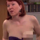Avatar of Kate Flannery